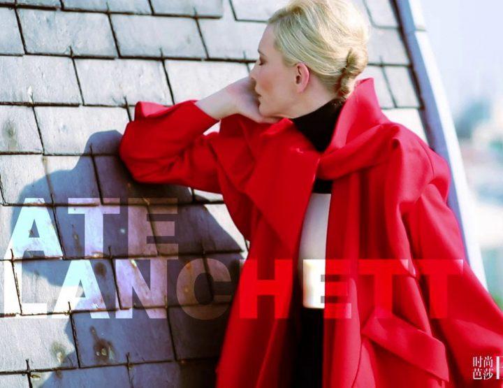 Cate Blanchett X Harpers Bazaar China