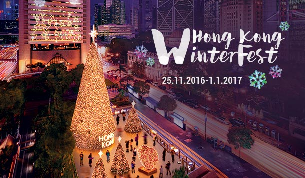 Hong Kong Pulse 3D Light Show - WinterFest 2016